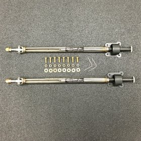 1979-2004 Mustang Elite X Bolt On Limiter Kit